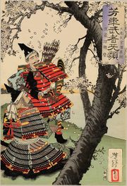 Yoshitsune e Benkei
